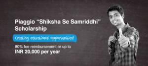 scholarship in marathi