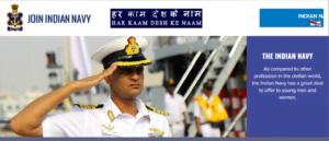 भारतीय नौदलात भरती २०२१
