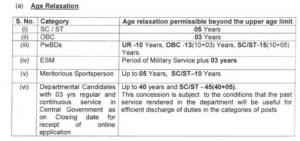 भारतीय नौदलात भरती २०२१ । Indian Navy Recruitment 2021