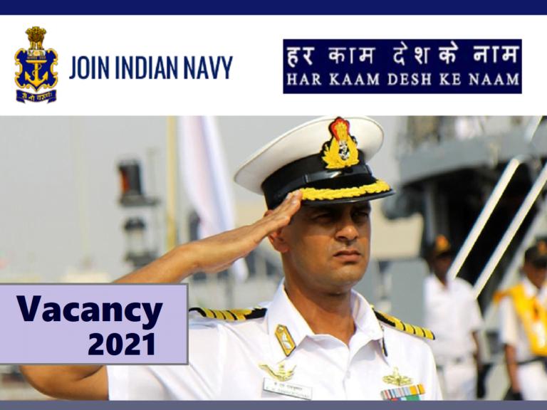 भारतीय नौदल भरती 2021
