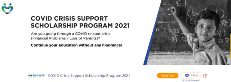 best scholarship for student 2021