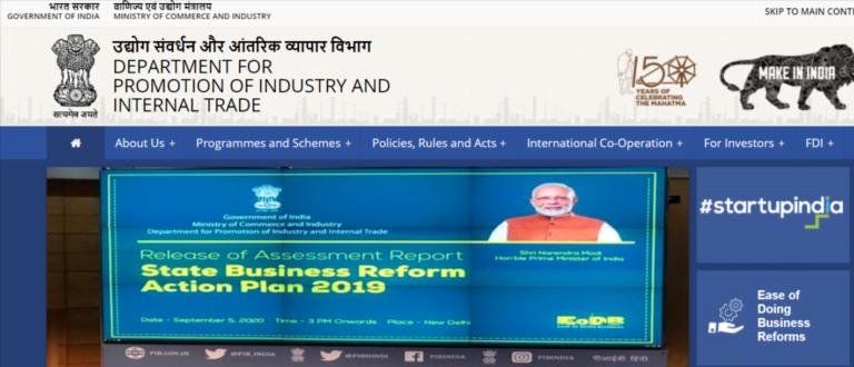 indian government internships 2021