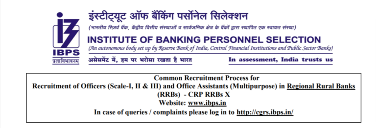 BPS RRB X Recruitment 2021