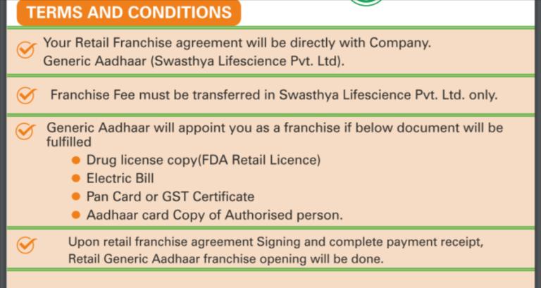 Generic Aadhar business
